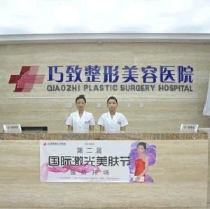 秦皇岛海港其他美容医院,秦皇岛海港其他美容最好的-.