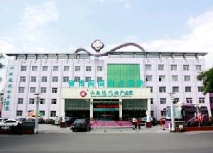 山西现代妇产医院整形美容中心