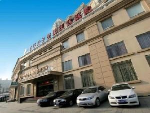 北京叶子整形美容医院前台图片