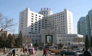 北京中医药大学东方医院整形科