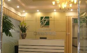 北京中加科洋美容整形医院
