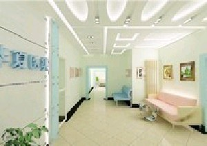 北京华夏医美医疗美容诊所