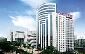 重庆市第三军医大学大坪医院医学美容中心
