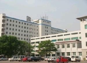 山西煤炭中心医院医疗美容中心