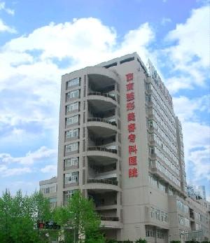 重慶西南醫院整形美容專科醫院