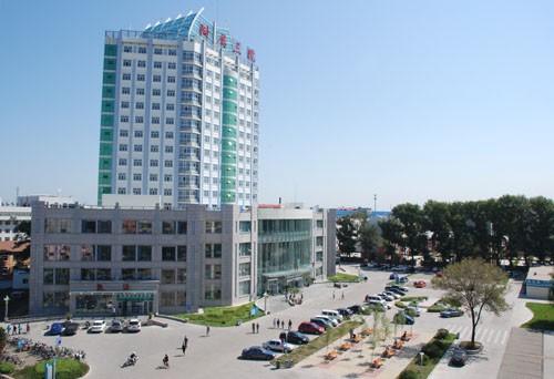 郑州大学第一附属医院 学附属第三医院 齐齐哈尔医学院附属第三医院