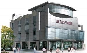 盐城东方妇产医院整形美容中心