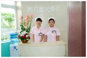 深圳南方门诊激光整形