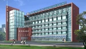 常州激光专科医院整形美容中心