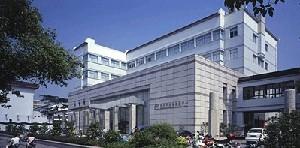 苏州市立医院整形外科