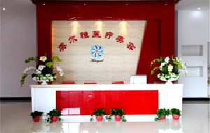 上海美尔雅医疗美容医院