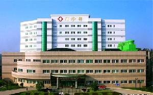 皖南医学院弋矶山医院整形外科