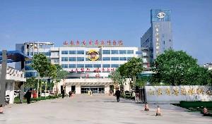 山东鲁南眼科医院整形美容中心