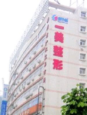 郑州一美整形美容医院