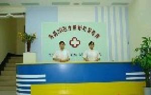 许昌丽娜整形美容医院