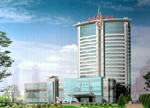 漯河中心医院美容整形中心