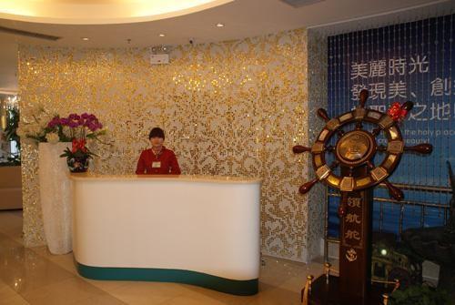 郑州美丽时光整形美容医院前台