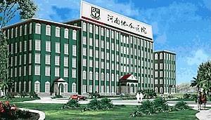 河南协和医院整形外科