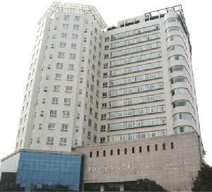重庆第二人民医院烧伤整形科