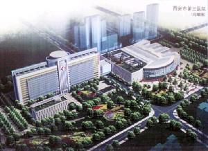 西安市第三医院医学整形美容中心