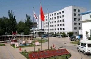 西宁市第一人民医院整形美容科