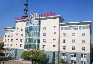 乌鲁木齐市友谊医院整形科