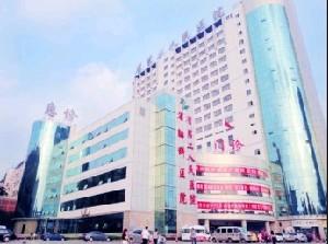 湖南省第二人民医院整形美容