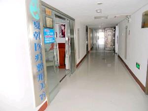 怀化夏韩医疗美容机构医院走廊