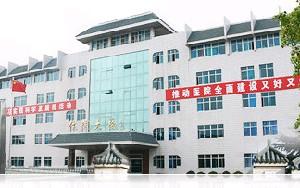 中国人民解放军第100医院整形美容中心