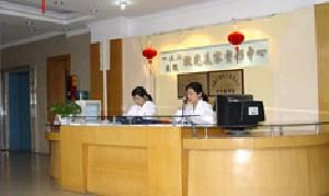 郑州解放军153中心医院激光美容整形中心