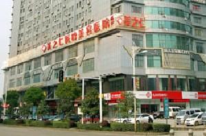 上海美之仁医疗美容医院