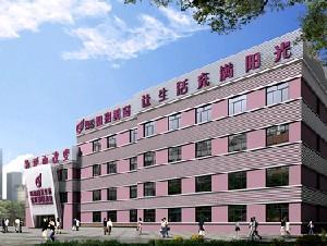 黑龍江美立方醫療美容醫院