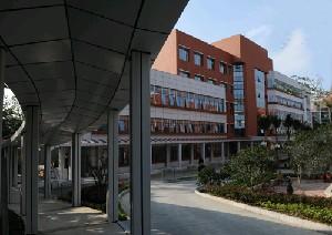 福建医科大学附属协和医院整形外科及激光医疗中心建于1990年的医院病房楼