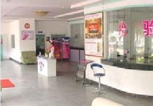 北京艾美丽整形医院