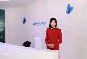 南昌時光醫療美容門診部
