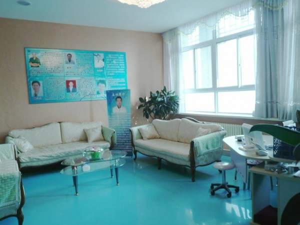 兰州绣医疗美容诊所兰州绣美容整形外科大厅
