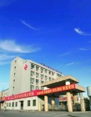 北京307解放军医院_北京丰台307医院-北京解放军307医院如何