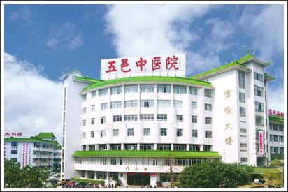 江门中心医院_江门市中心医院
