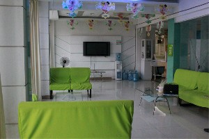 芜湖丹凤朝阳妇科医院医疗整形美容中心