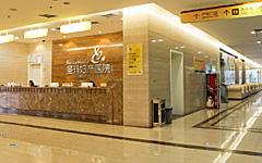 惠州哪里有微整形美容医院