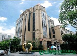 浙江绿城医院整形美容中心