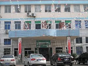 台州广济整形美容医院