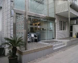 上海保加醫療美容門診部