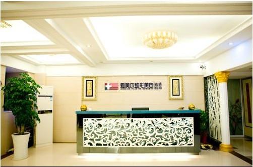 北京大学医疗美容emba导师