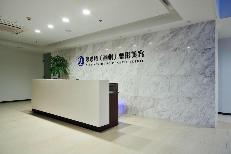 牙科诊所装修形象墙