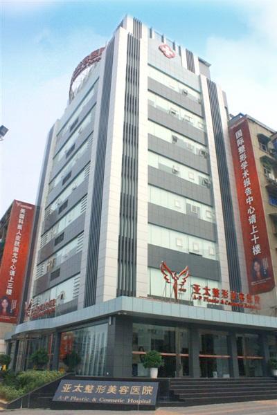 医院由北京大学整形美容中心博士生导师李健宁博导任