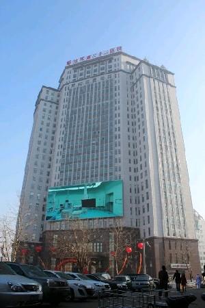 沈阳解放军202医院整形美容中心