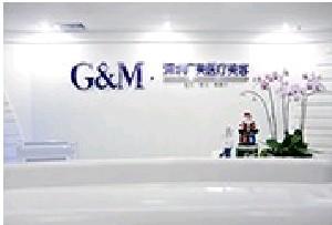 深圳廣爾美麗整形醫院