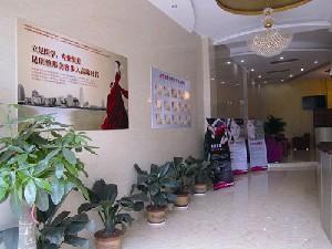 武警云南省边防总队医院整形美容中心