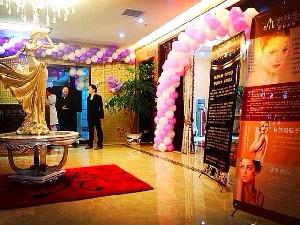 荊州名韓醫療美容診所